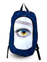 Рюкзак городской с принтом Глаза