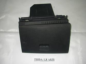 Бардачок Nissan Tiida (C11) 07-13 (Ниссан Тиида Ц11)