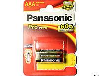 Батарейки Panasonic AAA