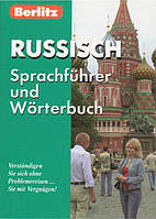 Russisch Sprachfuhrer und Worterbuch. Немецко-русский разговорник.