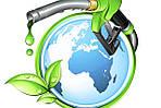 Альтернативные виды топлива