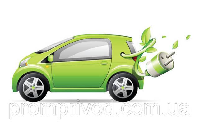 альтернативное топливо