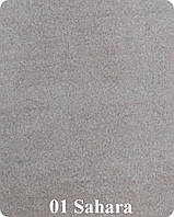 Морской ковролин Sparta цвет Sahara