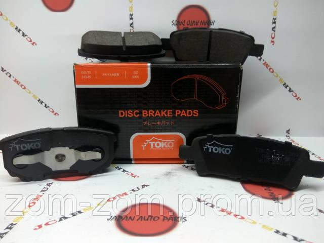 Тормозные колодки дисковые CJ2-512