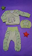 Детские комплекты, костюмчики для новорожденных 1 - 3 мес