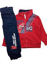 Детский спортивный костюм на мальчика 98,104,116,128 см