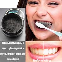 Кокосовый порошок для отбеливания зубов