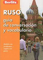 Berlitz Ruso Guia de Conversación y Vocabulario. Испанско-русский разговорник.