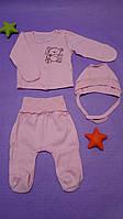 """Комплект, костюмчик для новорожденного """"Малыш""""  0 - 1 мес"""