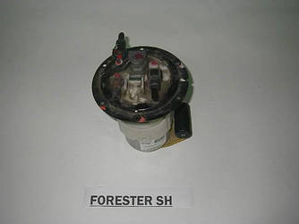Бензонасос Subaru Forester (SH) 08-12 (Субару Форестер СХ)
