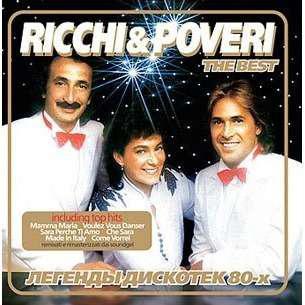 CD - Диск. Ricchi & Poveri – The Best