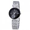Стильные женские кварцевые часы Baosaili баосали