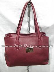 Женская сумка (39х25см.) купить оптом от производителя