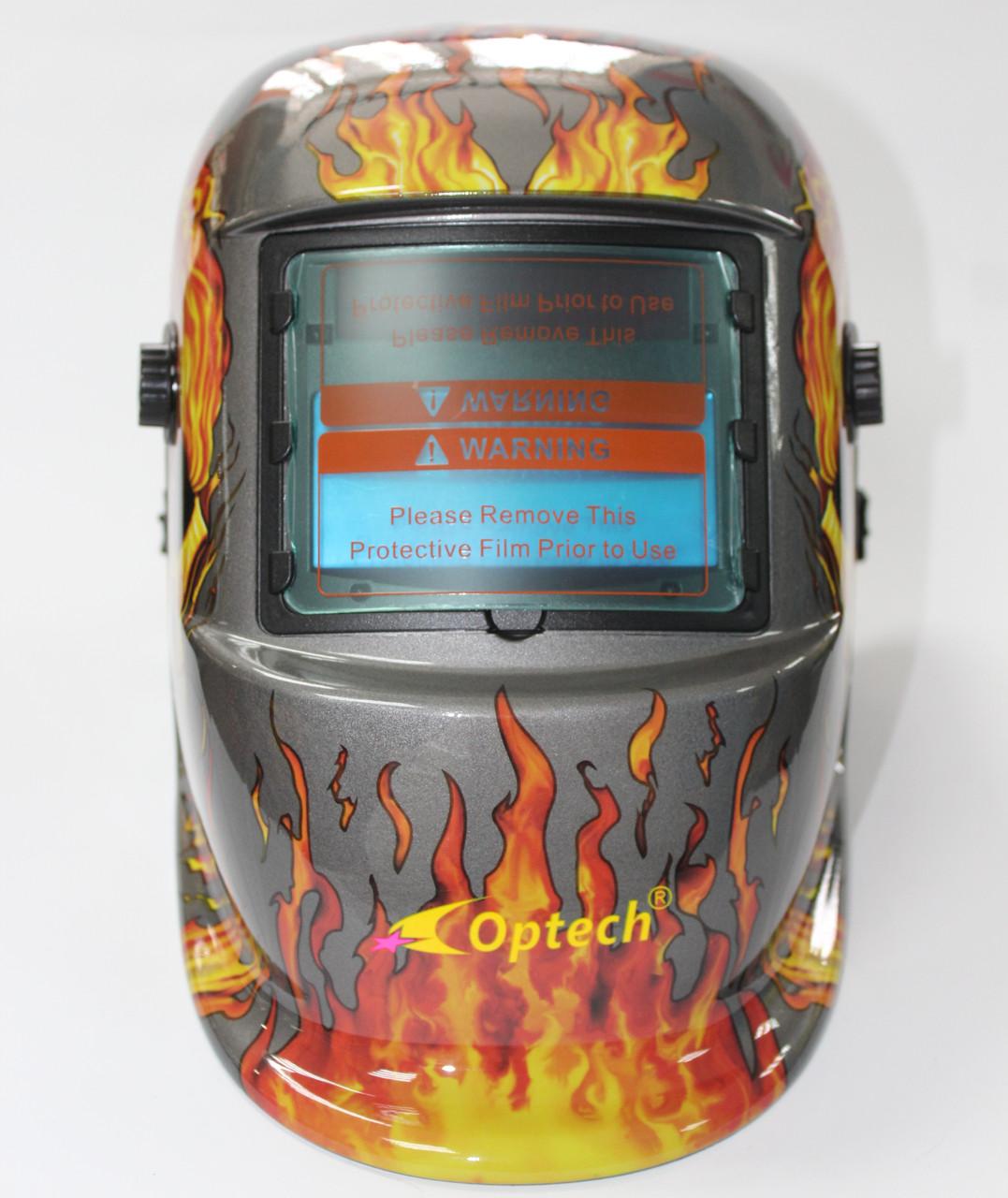 Маска Хамелеон S777c Огненная