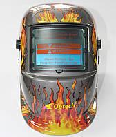 Маска Хамелеон S777c Огненная, фото 1