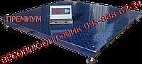 Весы платформенные ЗЕВС Премиум ВПЕ-2000-4 (H1010) 1х1м 2000кг