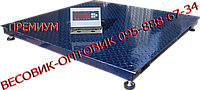 Весы платформенные ЗЕВС Премиум ВПЕ-2000-4 (H1515) 1,5х1,5м 2000кг