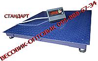 Весы платформенные ЗЕВС Стандарт ВПЕ-5000-4 (H1212) 1,2х1,2м 5000кг, фото 1