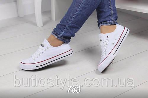 31dba44e5 Женская обувь. Товары и услуги компании