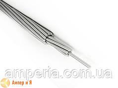 Провод алюминиевый неизолированный (голый) А-16 ГОСТ (ДСТУ)