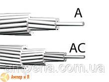 Провод алюминиевый неизолированный (голый) А-16 ГОСТ (ДСТУ), фото 2