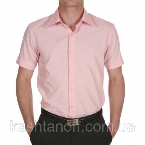 Мужская рубашка розового цвета с коротким рукавом