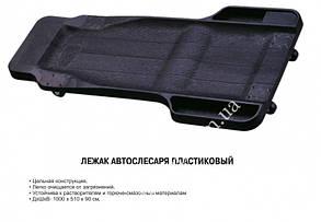 Лежак автослесаря JTC AM1000 JTC