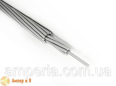 Провод алюминиевый неизолированный (голый) А-25 ГОСТ (ДСТУ), фото 2