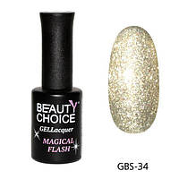Гель-лак Beauty Choice «Diamond»