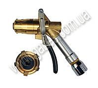 Газораздаточный пистолет Gaslin 5-ти лапочный газовый кран LPG для пропана бутана автогаза АГЗС струбцина