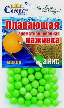 Наживка плаваюча Согопа® (максі) Аніс