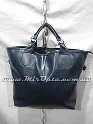 Женская сумка (38х32см.) купить оптом от производителя