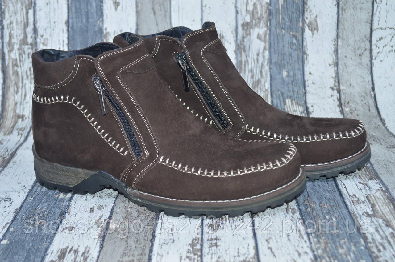 02aa212f2486 Мужские замшевые зимние ботинки на молнии, натуральный мех -  интернет-магазин
