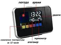 Электронные часы  с метеостанцией настольные 8190