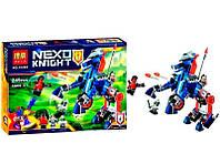 Конструктор детский для мальчика Nexo knight 249 деталей