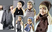 Шапка и шарф женские вязаные. Комплект женский шапка и шарф. Стильный женский комплект (шапка с шарфом).