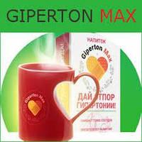 100 % ОРИГИНАЛ Giperton Max Борьба с проблемами сердца и сосудов