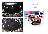 Захист картера двигуна і кпп Chery A13 2010-, фото 7