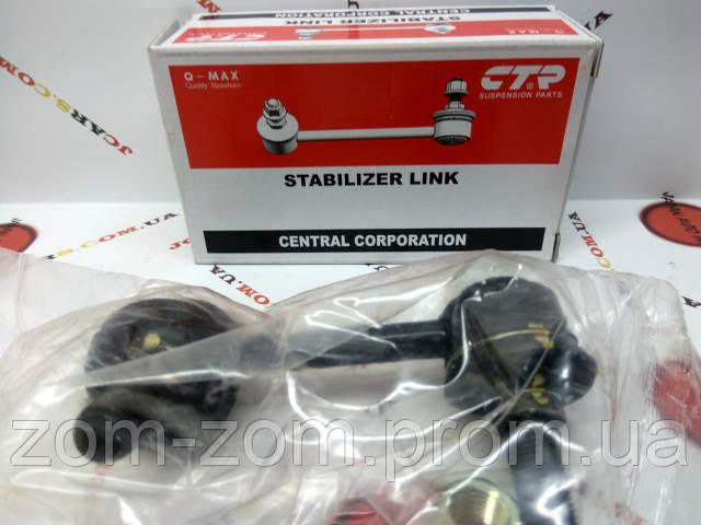 Тяга стабилизатора CLKK-23R