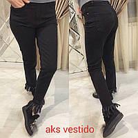 Женские черные джинсы с бахромой