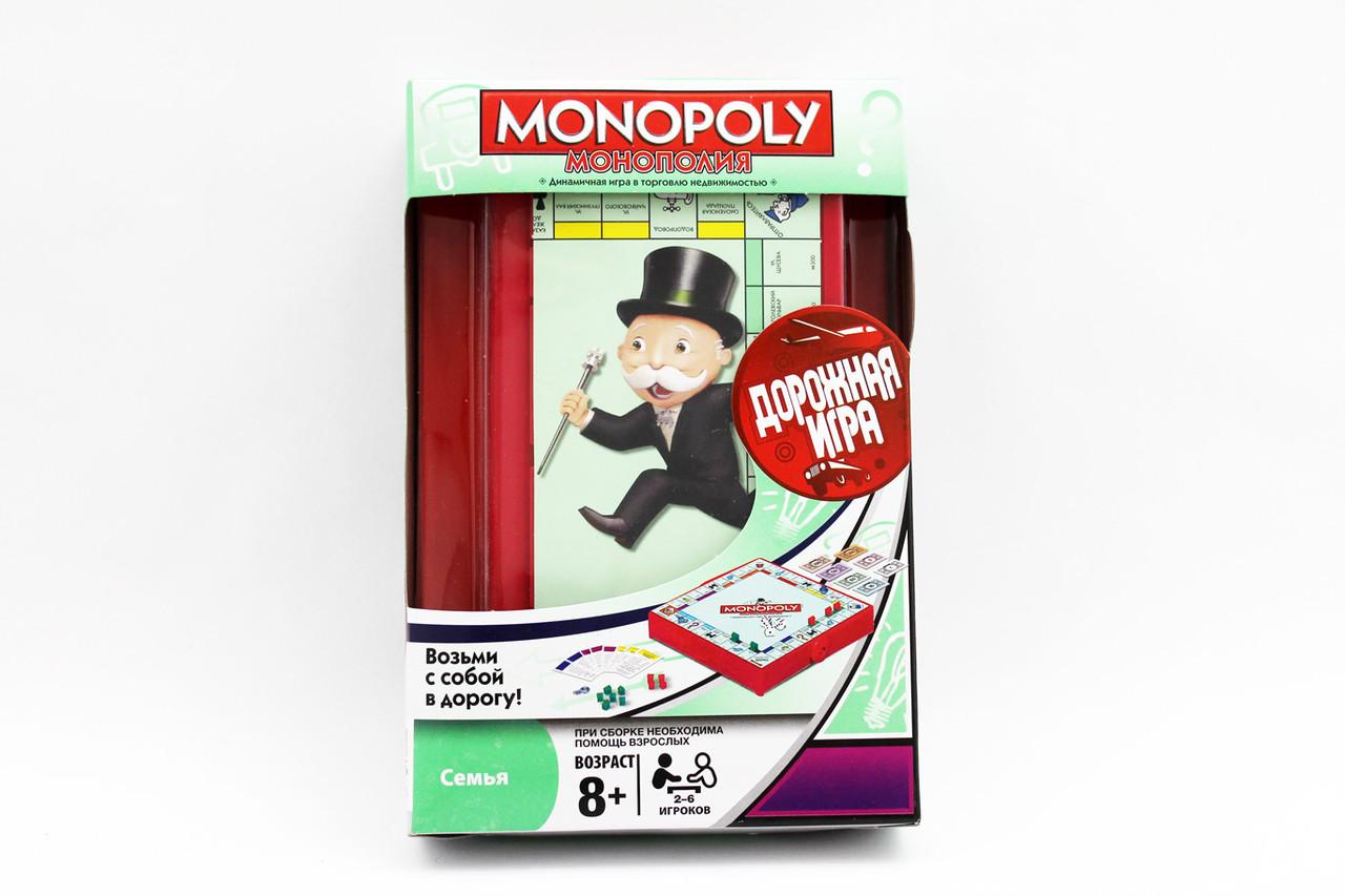 Дорожная игра - монополия