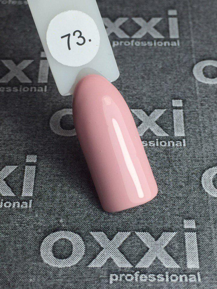 Гель-лак Oxxi Professional № 73, 10 мл