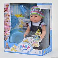 Пупс кукла 42 см baby born с аксессуарами, горшок, бутылочка, соска, подгузники, тарелка,  BL 030 N