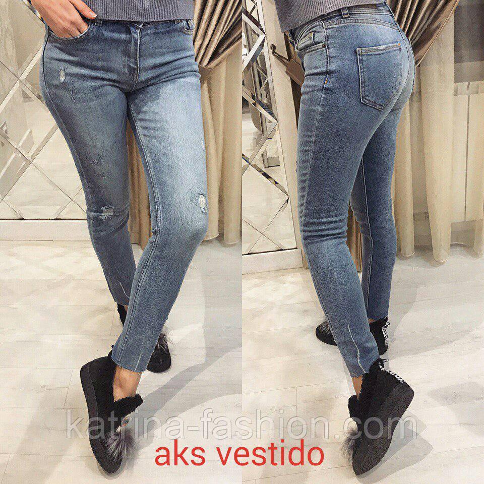 4a15f4ffe005 Женские светлые джинсы с потертостями (Турция)