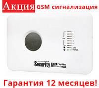 Беспроводная Gsm сигнализация GSM 10С
