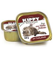 Консервы (Киппи) KIPPY Cat ТЕЛЯТИНА 100г - паштет для кошек