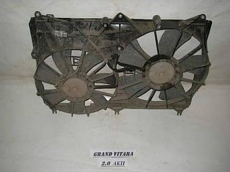 Диффузор с вентиляторами комплект 2.0 АКП Suzuki Grand Vitara (JB) 06-17 (Сузуки Гранд Витара)  1712065J10  1712065J00
