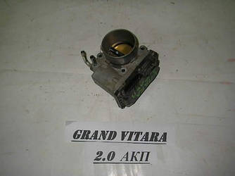 Заслонка дроссельная электр 2.0 Suzuki Grand Vitara (JB) 06-17 (Сузуки Гранд Витара)  1340078K00