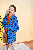 Яркий халат синего цвета с леопардовым принтом