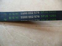 Ремень 5PJE 1255 (439490) оригинал для стиральной машины Bosch/Siemens